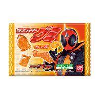仮面ライダーグミ(オレンジ味)(10個入)