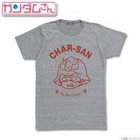 ガンダムさん Tシャツ CHARSAN柄