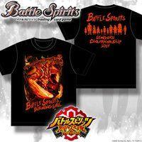 バトルスピリッツ バトスピチャンピオンシップ2015 Tシャツ