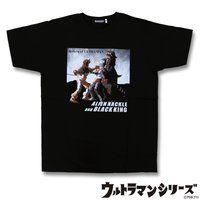 帰ってきたウルトラマン ナックル星人&ブラックキング柄Tシャツ