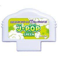 �J���I�P�����L���p�[�e�B�@�~���[�W�b�N������ J-POP GREEN