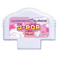 �J���I�P�����L���p�[�e�B�@�~���[�W�b�N������ J-POP PINK