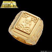 【受注生産】聖闘士星矢 黄金聖衣箱(ゴールドクロスボックス)デザインsilver925リング 乙女座(バルゴ)