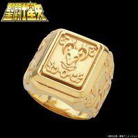 【受注生産】聖闘士星矢 黄金聖衣箱(ゴールドクロスボックス)デザインsilver925リング 山羊座(カプリコーン)