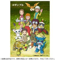 デジモンアドベンチャー02 15th Anniversary Blu-ray BOX ジョグレスエディション (完全初回生産限定版)
