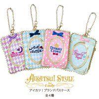 AIKATSU!STYLE for Lady  アイカツ!ブランドパスケース