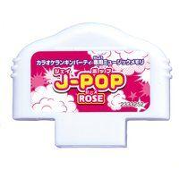 �J���I�P�����L���p�[�e�B�@�~���[�W�b�N�������@J-POP ROSE