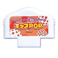 �J���I�P�����L���p�[�e�B�@�~���[�W�b�N�������@�L�b�YPOP RED
