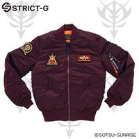 STRICT-G×ALPHA MA-1 FLIGHT JACKET 【15A/W シャアモデル】
