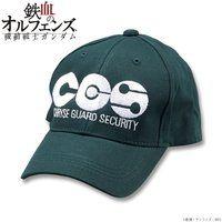 機動戦士ガンダム 鉄血のオルフェンズ CGS ベースボールCap