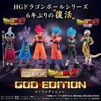【抽選販売】HGドラゴンボールZ GOD EDITION