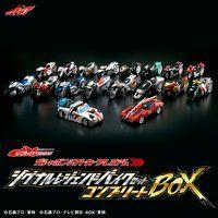 【抽選販売】ガシャポンシフトカープレミアム シグナルレジェンドバイクセット コンプリートBOX
