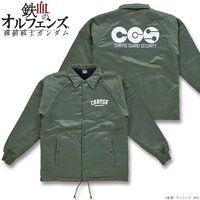 機動戦士ガンダム 鉄血のオルフェンズ CGS 裏ボア付きコーチジャケット