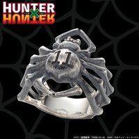 【受注生産】HUNTER×HUNTER 旅団クモリング ナンバー11 ウヴォーギン