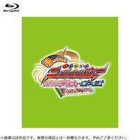 【Blu-ray】『帰ってきた手裏剣戦隊ニンニンジャー ニンニンガールズVSボーイズ FINAL WARS』(初回生産限定)