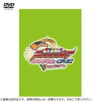 【DVD】『帰ってきた手裏剣戦隊ニンニンジャー ニンニンガールズVSボーイズ FINAL WARS』(初回生産限定)