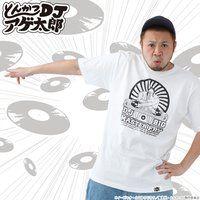 とんかつDJアゲ太郎 Tシャツ DJ BIG MASTER FRY