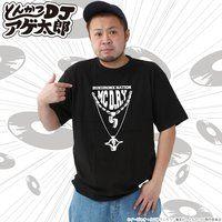 とんかつDJアゲ太郎 MC D.R.Y Tシャツ