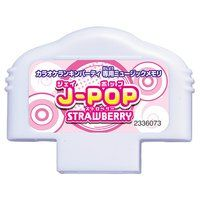 �J���I�P�����L���p�[�e�B�@�~���[�W�b�N�������@J-POP�@STRAWBERRY