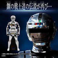 レンジャーキーEX メタルヒーローエディション