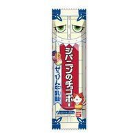 ジバニャンのチョコボー ぜっぴん牛乳味(14個入)