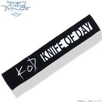 デジモンアドベンチャーtri. KNIFE OF DAY (KOD)マフラータオル