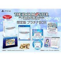 PS4 アイドルマスター プラチナスターズ プラチナボックス
