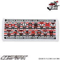 仮面ライダーシリーズ45周年記念 平成仮面ライダーデフォルメフェイスタオル