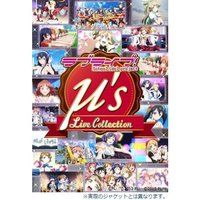 ���u���C�u�I �ʁfs Live Collection Blu-ray Disc �yBVC���T�t���z2L���u���}�C�h�i�����T�C�����j