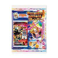 ドラゴンボールヒーローズキャンディー第4弾(10個入)