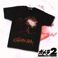 ガメラ2 レギオン襲来 Tシャツ