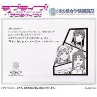 【浦の星女学院購買部】ラブライブ!サンシャイン!! 公式メモリアルアイテム #9 〜消えないホワイトボード〜