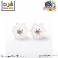 【Samantha Tiaraコラボ】美少女戦士セーラームーン 幻の銀水晶ピアス