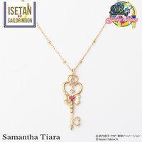 【Samantha Tiaraコラボ】美少女戦士セーラームーン 時空の鍵 シルバーYGコーティングネックレス