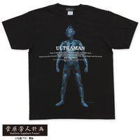 菅原芳人計画 ウルトラマンTシャツ