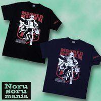 仮面ライダーTシャツ×ノルソルマニア コラボTシャツ 仮面ライダー2号柄