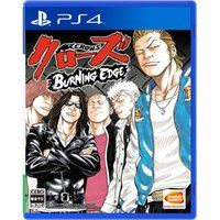 PS4 �N���[�Y BURNING EDGE