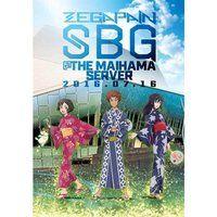 ゼーガペイン SBG 公式パンフレット
