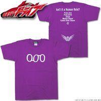 仮面ライダードライブ チェイス「000」Tシャツ(パープル)