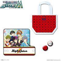 アイドルマスター SideM コミックマーケット90サマーセット