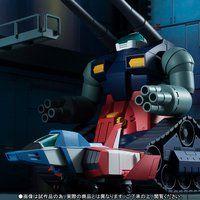 ROBOT�� �qSIDE MS�r RX-75-4 �K���^���N �� �z���C�g�x�[�X�f�b�L ver. A.N.I.M.E.