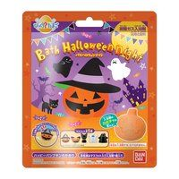 �т����炽�܂� Bath Hallowe�fen night