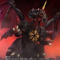 S.H.MonsterArts デストロイア(完全体) Special Color Ver.