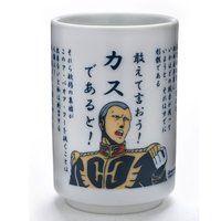機動戦士ガンダム 名演説湯呑み ア・バオア・クー編