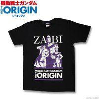 機動戦士ガンダム THE ORIGIN Tシャツ(ザビ家柄)