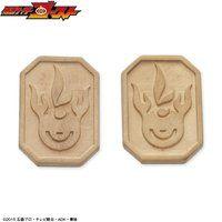 仮面ライダーゴースト 眼魔 階級 ピンズ(2個セット)