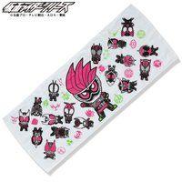 仮面ライダーシリーズ45周年記念 仮面ライダーエグゼイド&平成ライダーシリーズ フェイスタオル