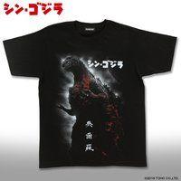 『シン・ゴジラ』Tシャツ 全身柄