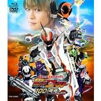 【Blu-ray】劇場版 仮面ライダーゴースト コレクターズパック 初回生産限定