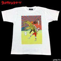 「ウルトラマン」Tシャツデザインコンテスト B柄Tシャツ